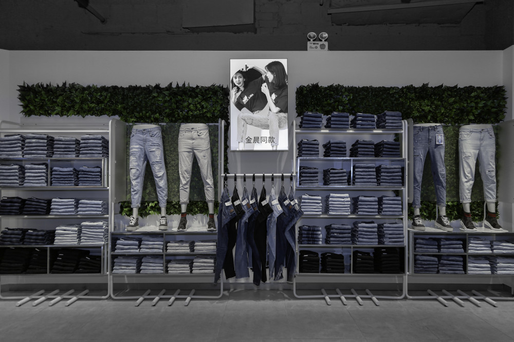 able jeans store china