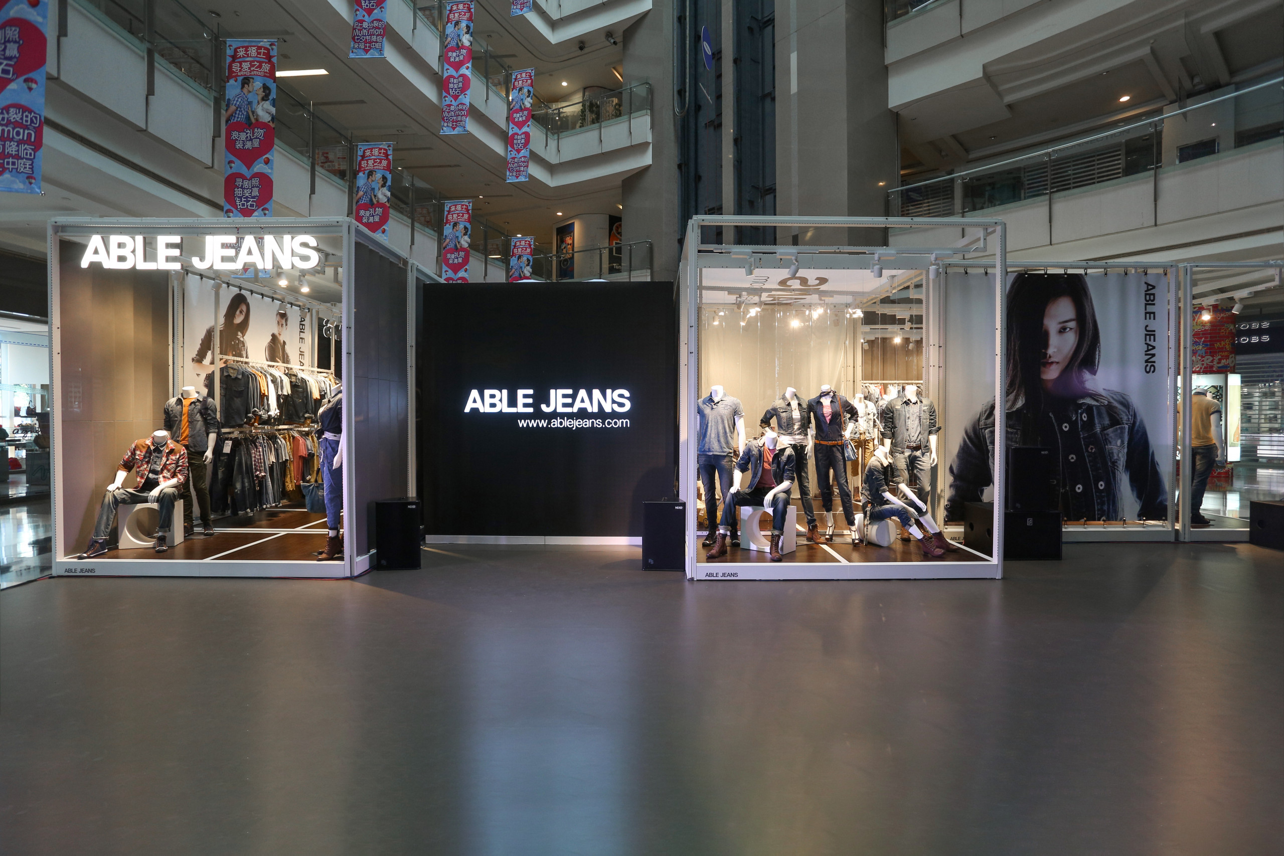 Able jeans pop-up Shanghai booth